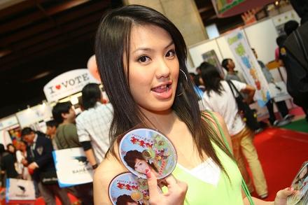 2007 台北國際電玩展 Show Girl GameSG-11.jpg