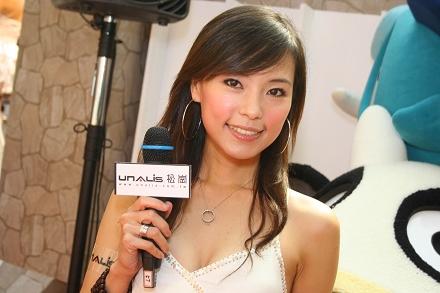 2007 台北國際電玩展 Show Girl GameSG-16.jpg