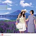 2008中華航空空姐.林志玲月曆 (8).jpg