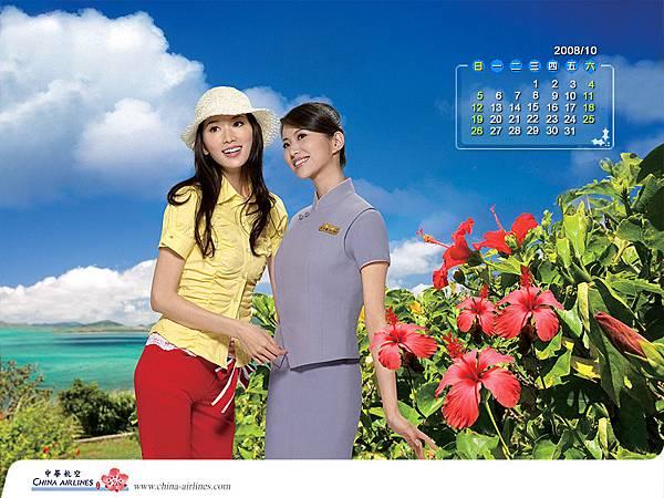 2008中華航空空姐.林志玲月曆 (10).jpg