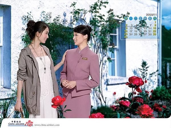 2008中華航空空姐.林志玲月曆 (11).jpg