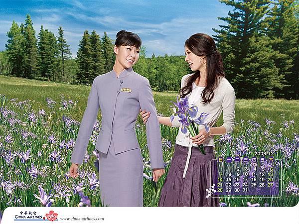 2008中華航空空姐.林志玲月曆 (12).jpg