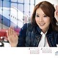 林志玲 - 月曆 - 2009中華航空空姐 (01-02).jpg