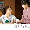 林志玲 - 月曆 - 2009中華航空空姐 (03-04).jpg