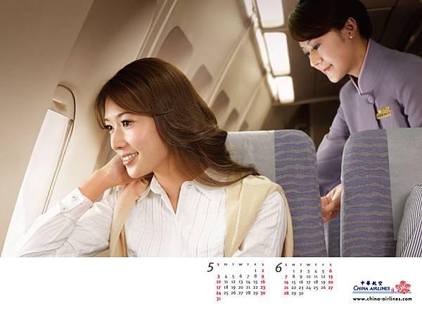 林志玲 - 月曆 - 2009中華航空空姐 (05-06).jpg