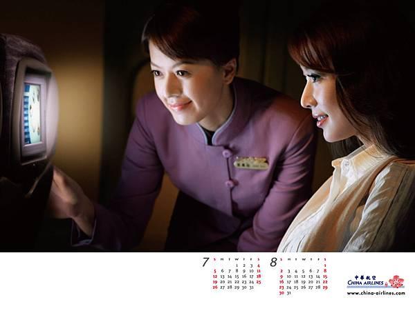 林志玲 - 月曆 - 2009中華航空空姐 (07-08).jpg