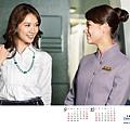 林志玲 - 月曆 - 2009中華航空空姐 (09-10).jpg