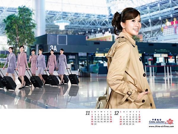 林志玲美女姐姐2009年華航月曆1.jpg