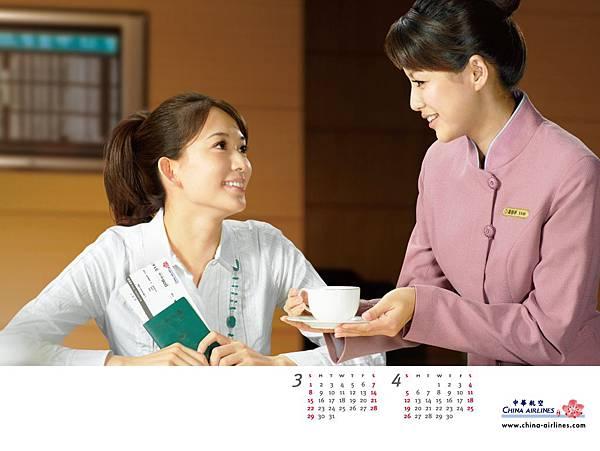 林志玲美女姐姐2009年華航月曆3-4 1.jpg