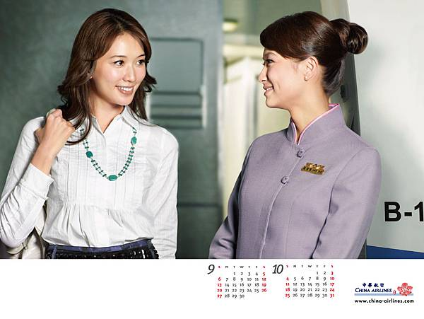 林志玲美女姐姐2009年華航月曆9-10.jpg