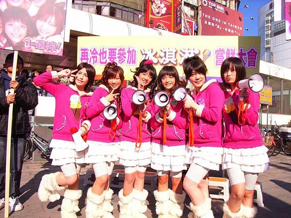 2『冰淇淋少女組。』元氣十足的.jpg