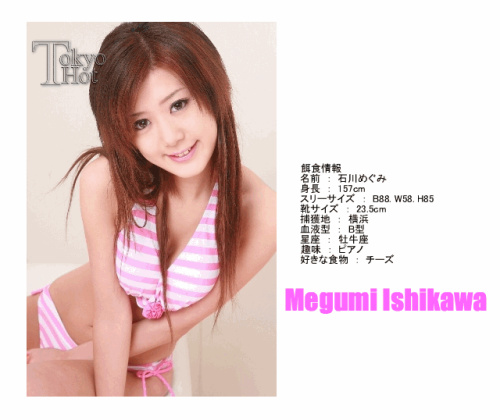 石川施恩惠Tokyo Hot n02447.jpg