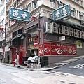 香港遊-97.09.13(6).jpg
