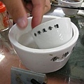 香港遊-97.09.13(7).jpg