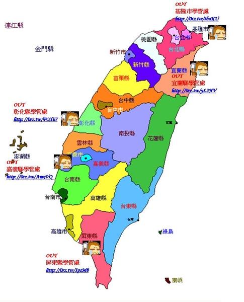 學管處正式消息的國小教甄.JPG