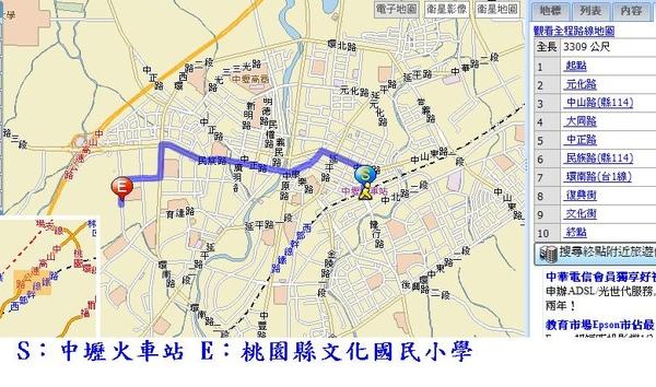 中壢火車站到文化國小.JPG