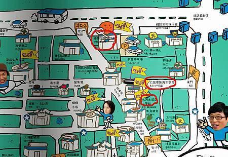 running man廣藏地圖