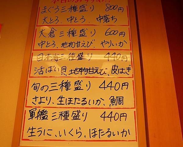 PhotoCap_405.jpg