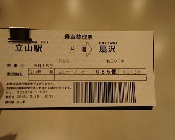 PhotoCap_461.jpg