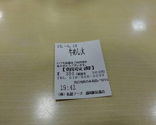 PhotoCap_1395.jpg