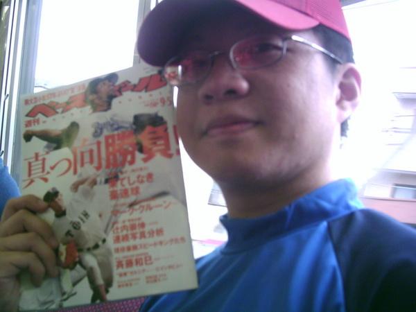 他終於找到他要的棒球雜誌