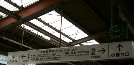 放了行李,立刻直奔大阪城