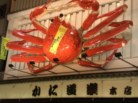 道頓堀的大螃蟹啦