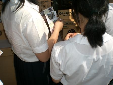 高中生必求的戀愛簽,有人當場哭了