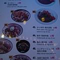 水晶第一次看到香港的物價