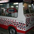 路邊的霜淇淋車,真古錐