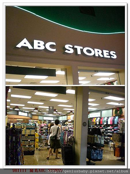 981111關島ABC STORE.jpg