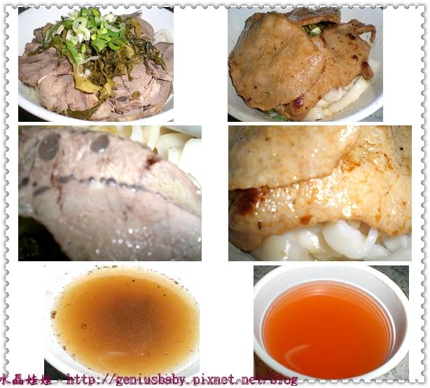 大陸麵店980503.jpg