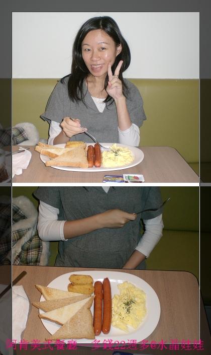 981227阿肯美式餐廳2.jpg