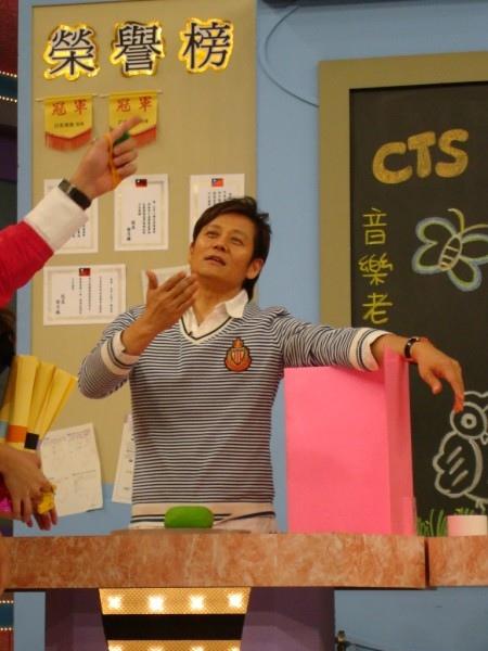 11月28日 天才衝衝衝 華視首播