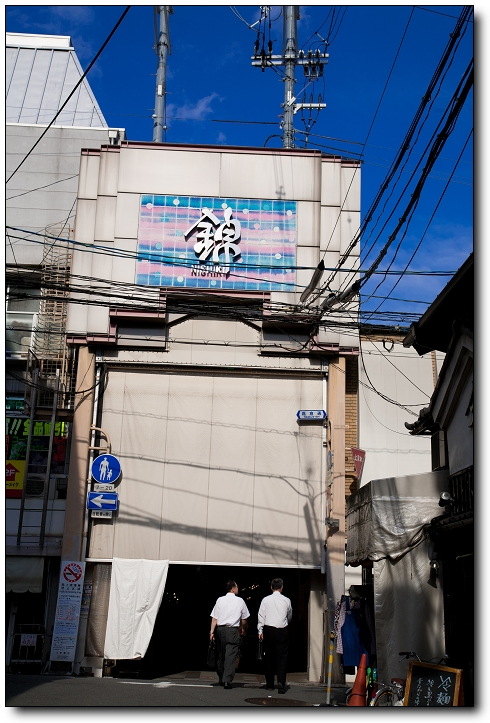 京阪2010 C5D-124.jpg