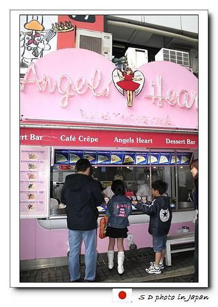 可麗餅店.jpg