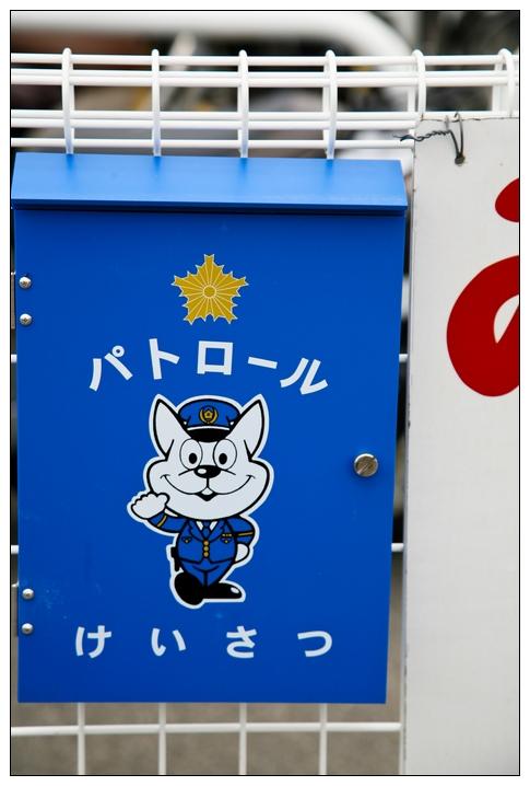京阪神2010 C5D-240.jpg