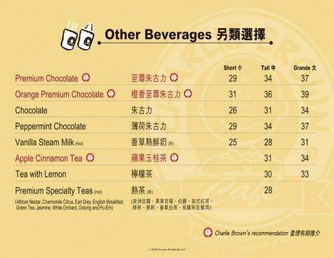 other%20beverages_smenu_Dec23.jpg