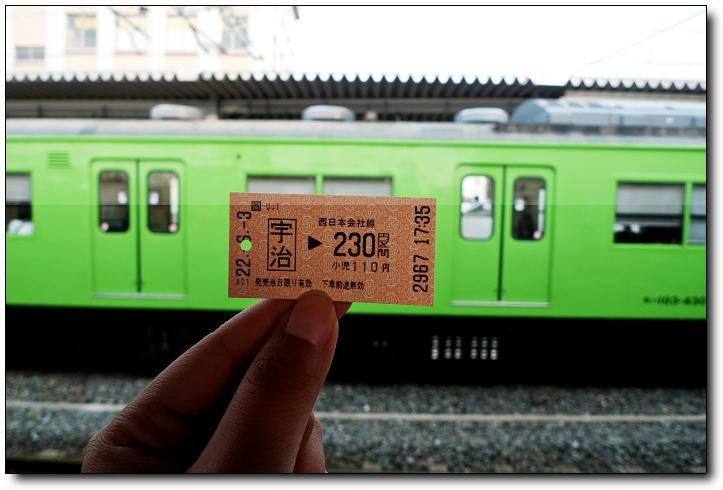 20100603-P1030493.jpg