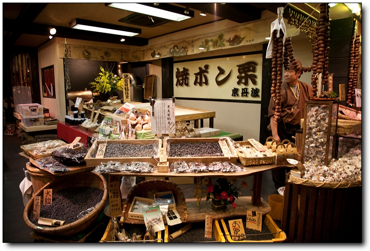 京阪2010 C5D-176.jpg