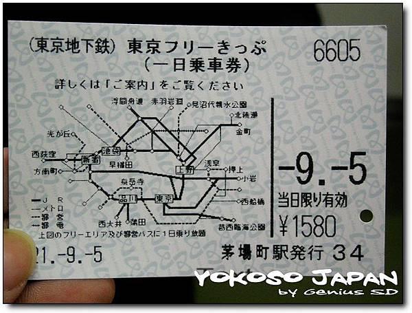東京nikon 052.jpg