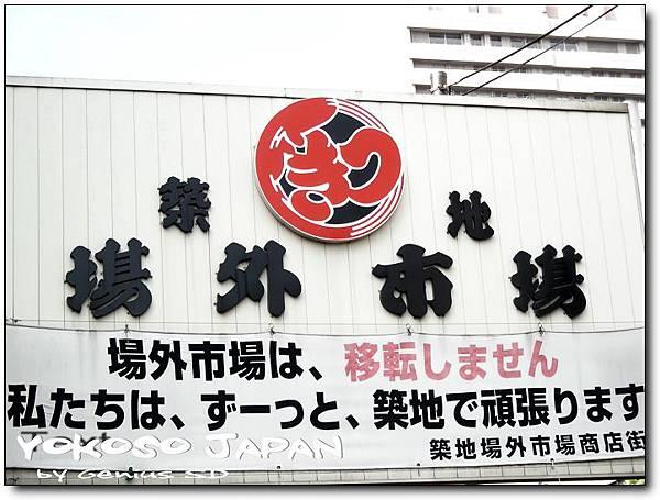 東京nikon 055.jpg