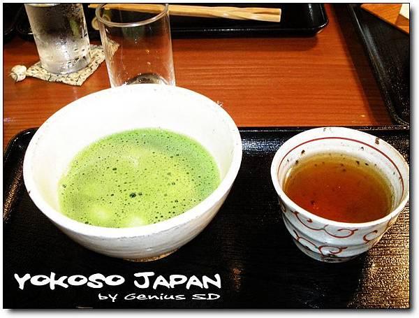 東京nikon 068.jpg