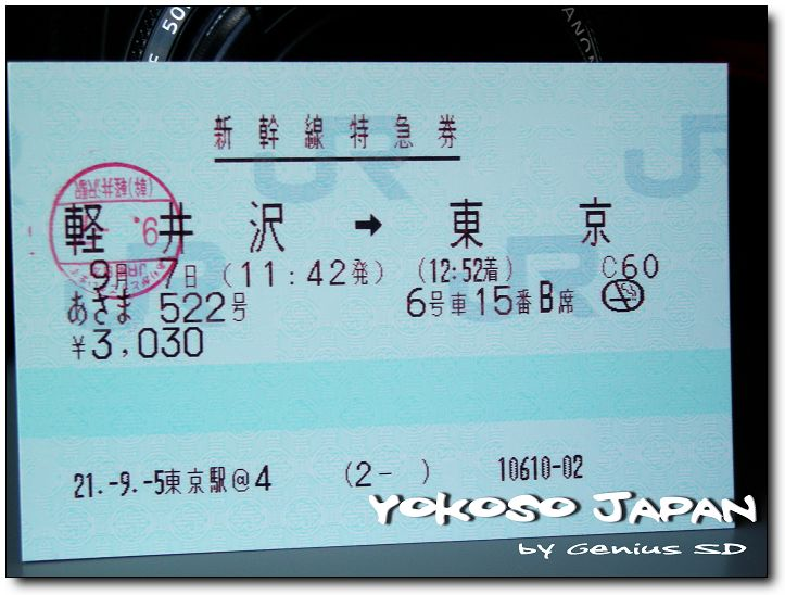 東京nikon 196.jpg