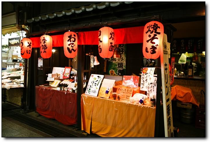 京阪2010 C5D-152.jpg