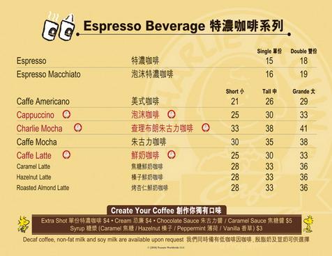 espresso_smenu_Dec23.jpg