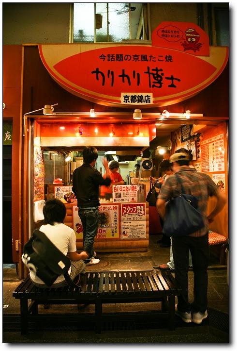 京阪2010 C5D-160.jpg