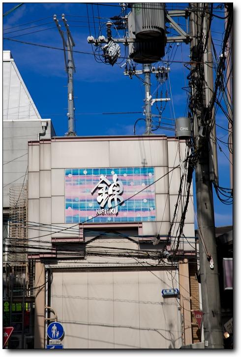 京阪2010 C5D-123.jpg