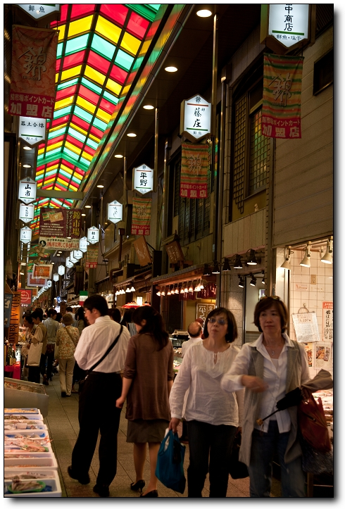 京阪2010 C5D-139.jpg
