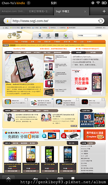 device-2011-11-19-173234.png